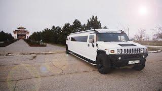 Аренда  Hummer H2 лимузин Элиста