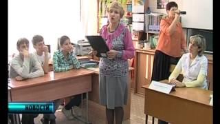 Хабаровские школьники балуются насвайем - НОВОСТИ
