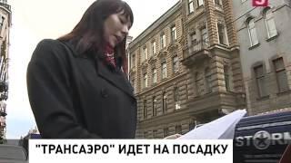 видео Ростуризм обещает вывезти на родину всех клиентов Лабиринта