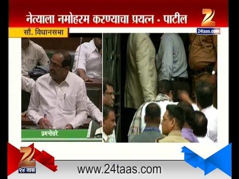 Mumbai : Jayant Patil And Radhakrishna Vikhe Patil Wants Discussion On Arresting Chhagan Bhujbal