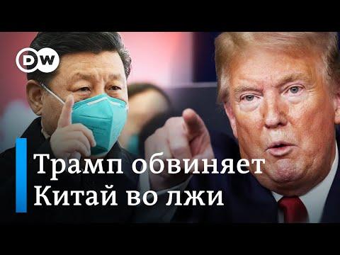 Трамп усиливает атаки