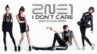 [HD] 2NE1~ I Don