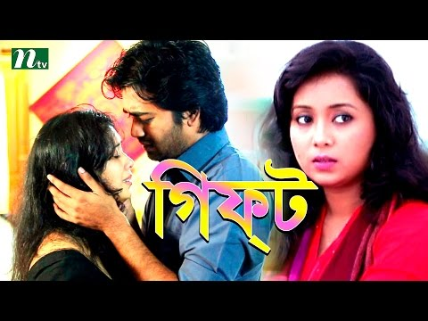 Bangla Natok - Gift (গিফট)  | Farhana Mili, Shamol Mowla, Sohan Khan, Muniya | HD Bangla Natok