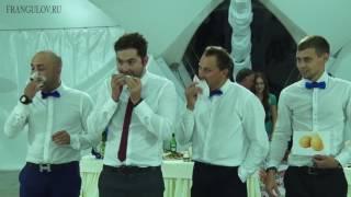 Конкурс на свадьбе с поеданием бумаги