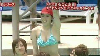 アイドル水上騎馬戦!尾島「ぺちゃぱいとヒョロですよ!」と叫ぶ⁉