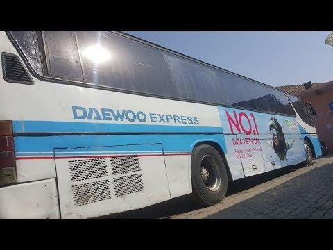 DAEWOO BUS FAST DRIVING | SUPER FAST DRIVING OF DAEWOO EXPRESS ...