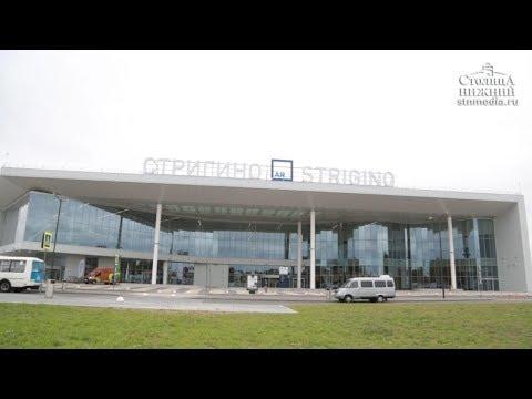 Международный аэропорт Нижнего Новгорода будут развивать исходя из потребностей пассажиров