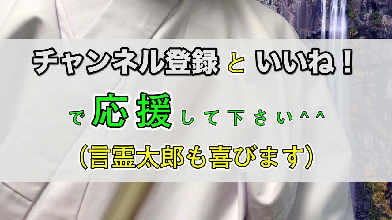 太郎 言霊 浦島太郎にはその後があった!原作の物語と玉手箱の謎、学べる教訓を考察