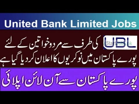 UBL Bank Jobs For Males And Females | Apply Online