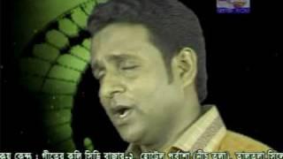 Amar Ontoray Amar Kolijay.DAT