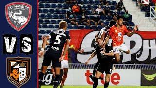 ไฮไลท์ฟุตบอลเมื่อคืน สุพรรณบุรี เอฟซี – ราชบุรี มิตรผล  | ฟุตบอลไทยลีก 07-10-2021