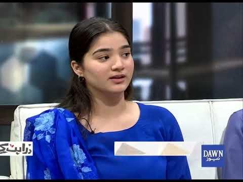 Zara Hatt Kay-February 9th,2019