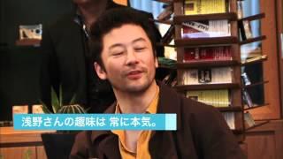 哀川翔のオトナ倶楽部 第1回 ゲスト浅野忠信+加藤晴彦.wmv thumbnail