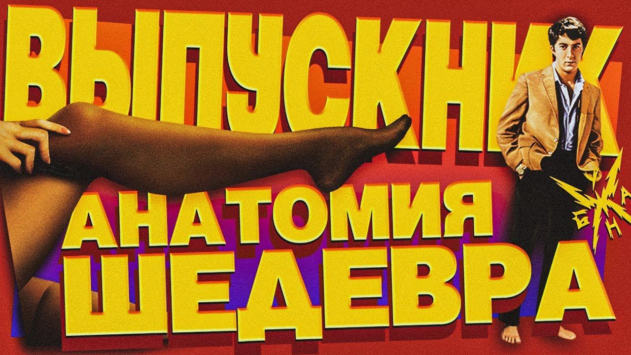 Важнейший Фильм в Истории Кино Смотри на OKTV.uz