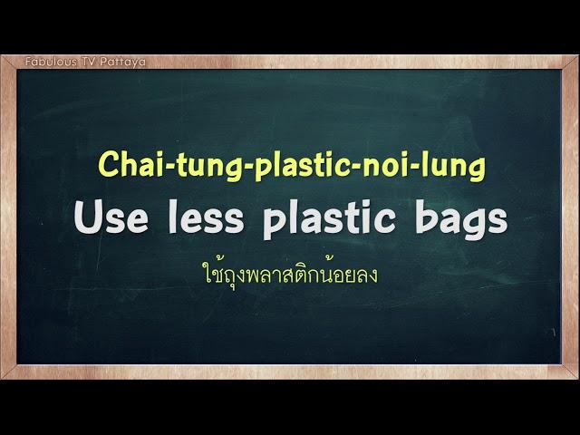 THAI TIME EP.309 Learn to speak thai, read thai, write thai Thai lesson