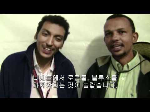 Omara Moctar Bombino interview