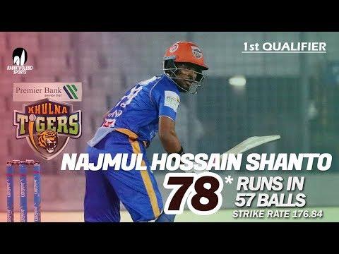 Najmul Hossain Shanto's 78 Run Against Rajshahi Royals   Qualifier 1   Season 7   BBPL 2019-20