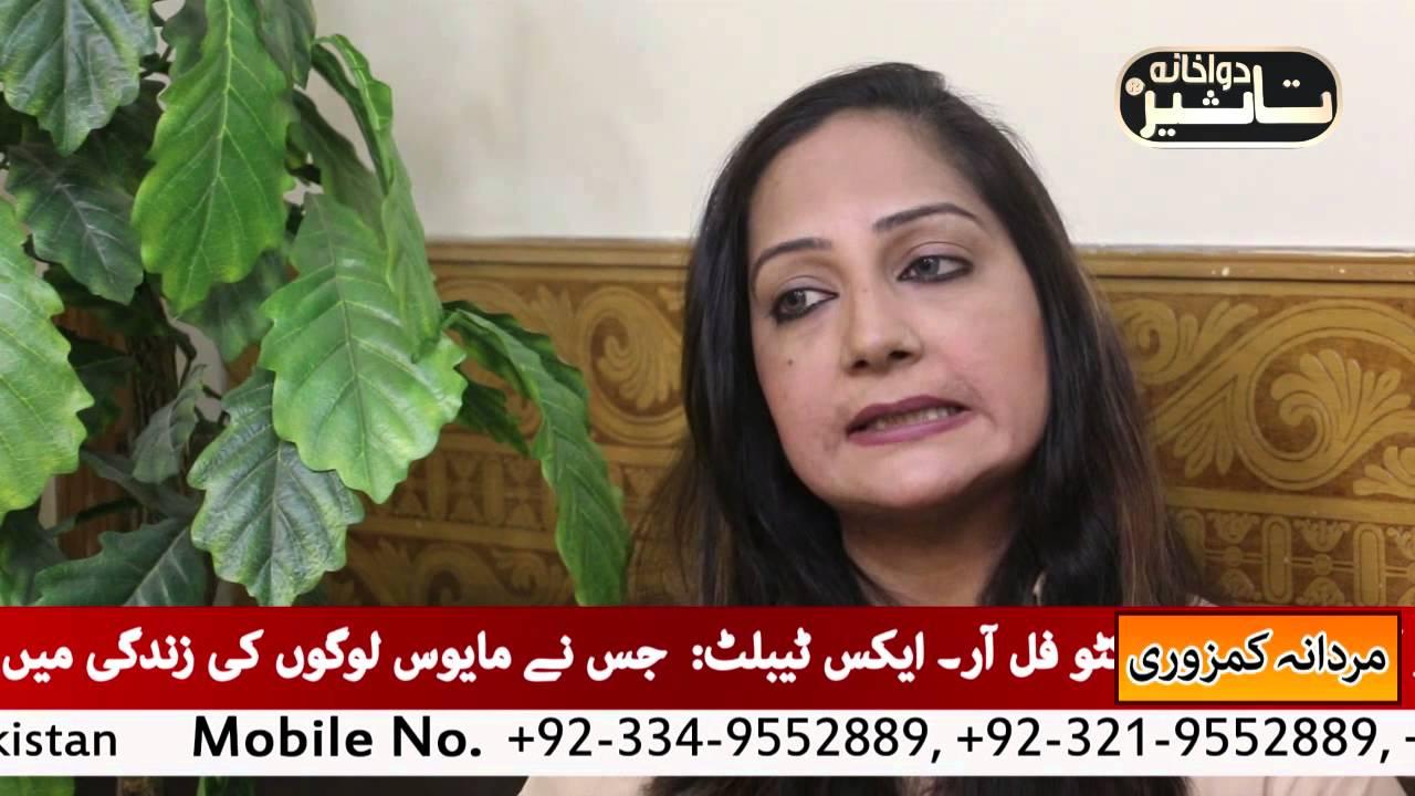 Suger Treatment By Dr  Hakeem Tariq Mehmood Taseer