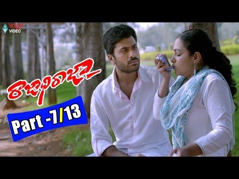 RajadhiRaja Telugu Full Movie Parts 7/13...