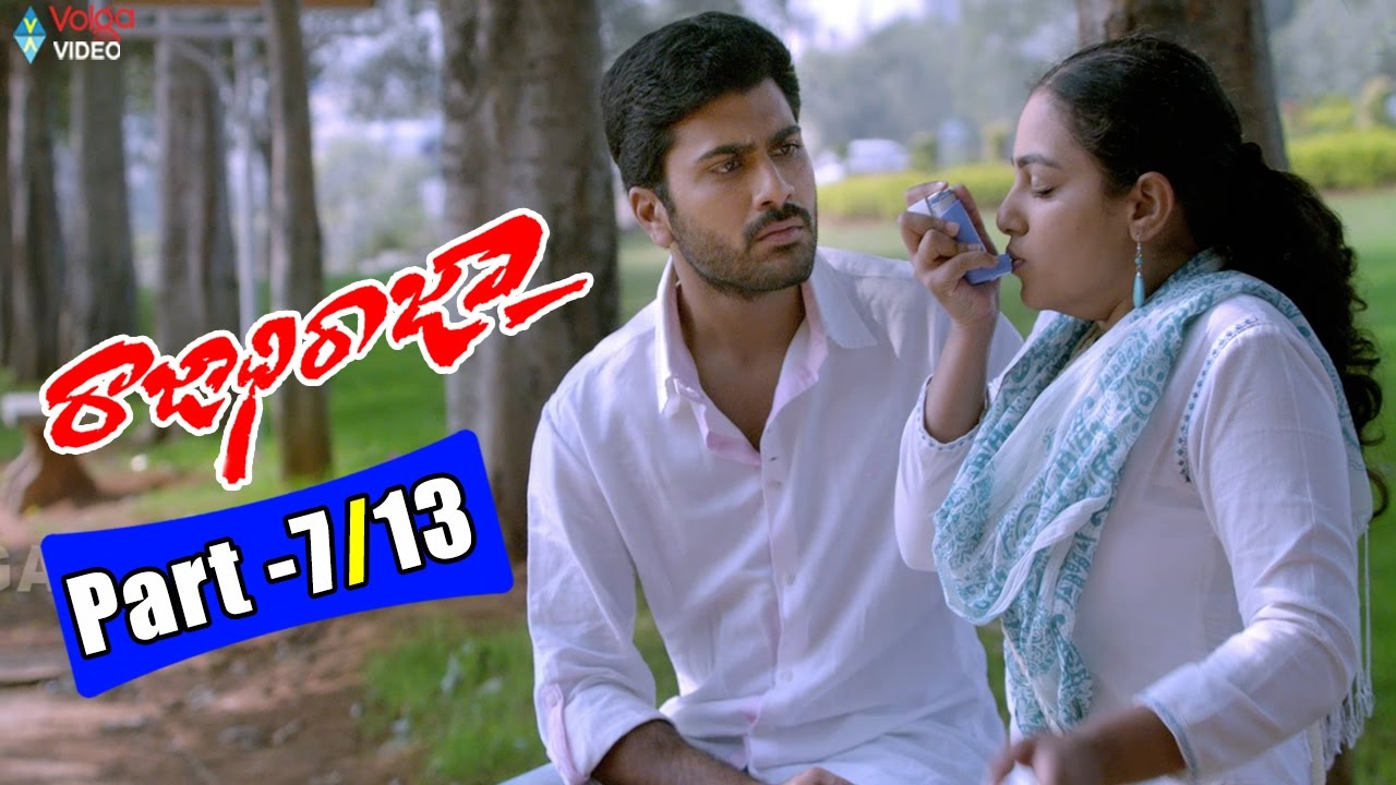 Download RajadhiRaja Telugu Full Movie Parts 7/13 || Nithya Menen, Sharwanand || 2016
