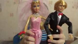 Распаковка Свадьба Барби и Кена