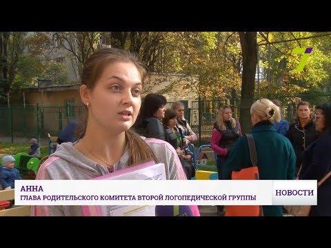 Новости 7 канал Одесса: Поборы или сдача средств на хозяйственные нужды: скандал в детском саду