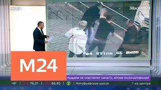 """""""Зенит"""" и """"Краснодар"""" могут потерять миллионы из-за Кокорина и Мамаева - Москва 24"""