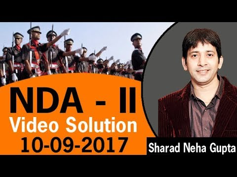 NDA | NA | 2017 paper 2 COMPLETE  solutions Part-1