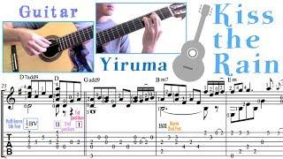 Kiss The Rain / Yiruma (Guitar) 비를 맞다 /이루마 (기타)