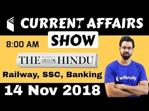 8:00 AM - Daily Current Affairs 14 Nov 2018 | UPSC, SSC, RBI, SBI, IBPS, Railway, KVS, Police