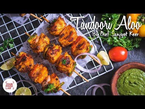 Tandoori Aloo Recipe | तंदूरी आलू | Chef Sanjyot Keer