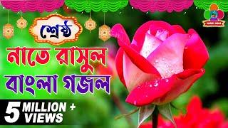 আমার নবী দুনিয়াতে এশেছিলেন যখন    Amar Nobi Duniyate    Md. Babul Hossain    2018 Bangla Gojol