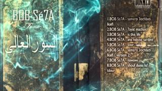 Download BOB Sé7a - Samaro 3ochbati Lkaifi A Maha-G Production ©2012 MP3 song and Music Video