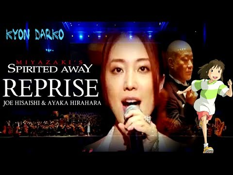 Reprise (from Spirited Away) - Joe Hisaishi & Ayaka Hirahara (English Subtitles)