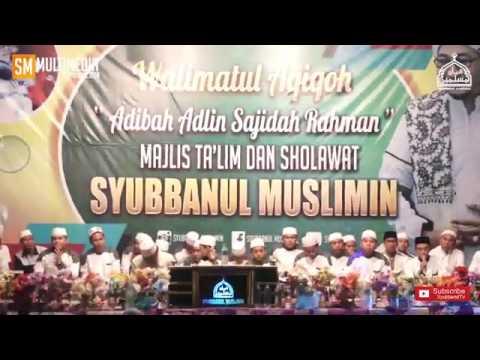 Syubbanul Muslimin
