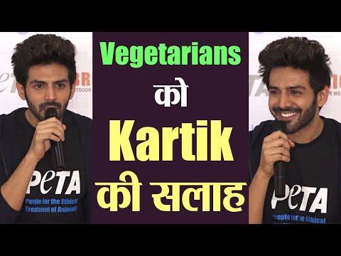 Kartik Aaryan speaks on Benefits of Vegetarian food as he becomes New Face of PETA India | Boldsky