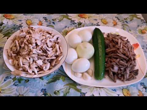 Рецепт салата с языком свиным, очень вкусный