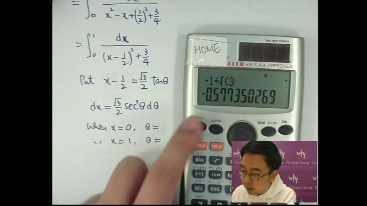 Herman Yeung - DSE Maths (M2) Sample Paper/Q13 (integration)