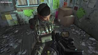 Прохождение Call of Duty 4: Modern Warfare - Миссия #9-Улитиматум