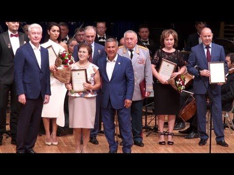 Награждение татар Москвы Президентом Р. Миннихановым и С. Собяниным