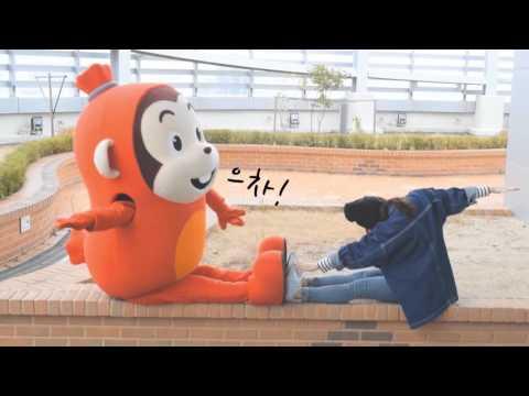 [코코몽의 생활 꿀팁] 수험생 스트레칭 편 (stretching with Cocomong)