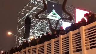 Gorky Park Moscow Bridge Collapse On New Years Day 2019