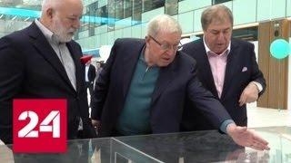 Смотреть видео В Сколкове открыли экогород будущего - Россия 24 онлайн