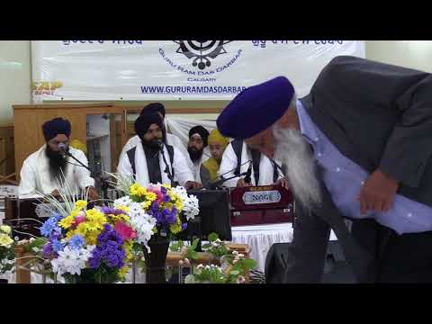 Saachey Sahiba Kia Naahee Ghar Therai - Bhai Mehtab Singh Jalandar at Guru Ram Das Darbar, Calgary