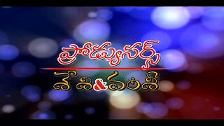 JAGTIAL SHORT FILM TRAILER