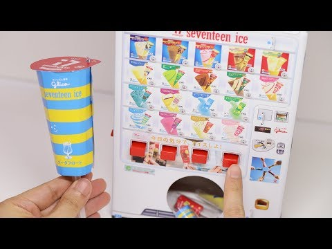 DIY 17 Ice Popsicle Vending Machine Paper Craft