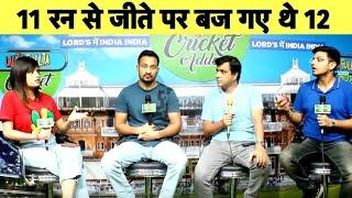 LIVE: #INDvsAFG- आखिरी ओवर तक चला रोमांचक मुकाबला, बाल-बाल बचा भारत | #CWC19