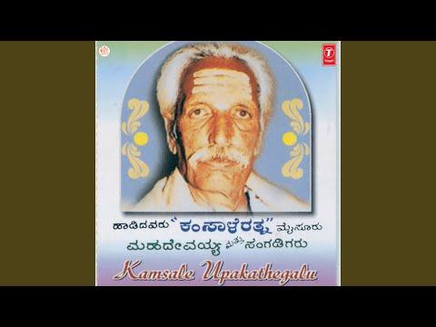 Kadubina Maadamma Matthu Karimasabhi Kathe, Hoge Soppina Kathe, At The Soseyara Kathe,...