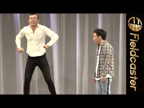 ジョイマン【ネタ】な、なんだこいつ〜!!【よしもと若手祭り】