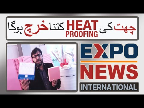 HEAT PROOFING In PAKISTAN Price Rates Diamond Jumbolon Board For ROOF WALL FLOOR Thermal Insulations